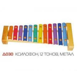 Ксилофон, 12 тонов, металлический