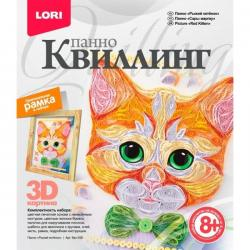 Набор для творчества Квиллинг. Панно Рыжий котенок