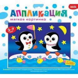 Мягкая картинка Пингвины