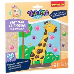 Картина из пуговиц для малышей Жирафик