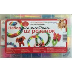 Набор для плетения из резинок (2000 штук)