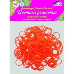 Резинки для плетения, 300 штук, оранжевый