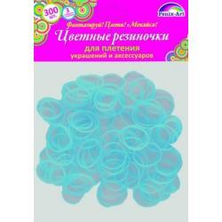 Резинки для плетения, 300 штук, синий
