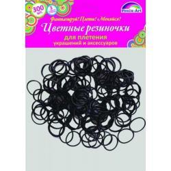 Резинки для плетения, 300 штук, чёрный