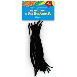 Материалы для творчества Пушистая проволока, черная, 30 см, 25 штук