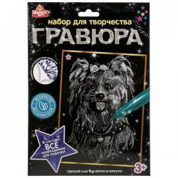 Гравюра серебряная Собака (18х24 см)