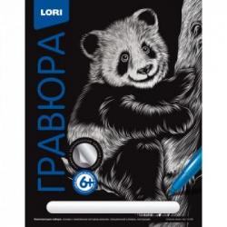 Гравюра большая с эффектом серебра Озорная панда