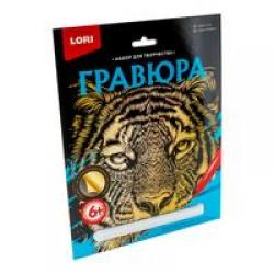 Гравюра большая Тигр
