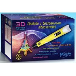 3D-ручка детская, синяя (арт. 3D-PEN-SC-1)