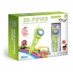 3D-ручка детская, зеленая