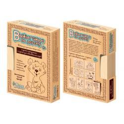 Доски для выжигания, 10 штук, сложность рисунков Новичок