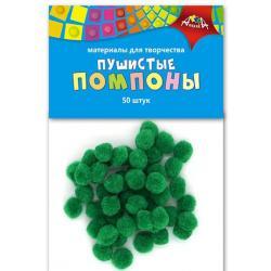 Материалы для творчества Пушистые помпоны. Зеленые, 15 мм, 50 штук