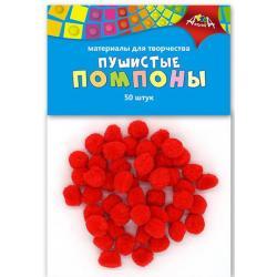 Материалы для творчества Пушистые помпоны. Красные, 15 мм, 50 штук
