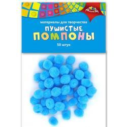 Материалы для творчества Пушистые помпоны. Голубые, 15 мм, 50 штук